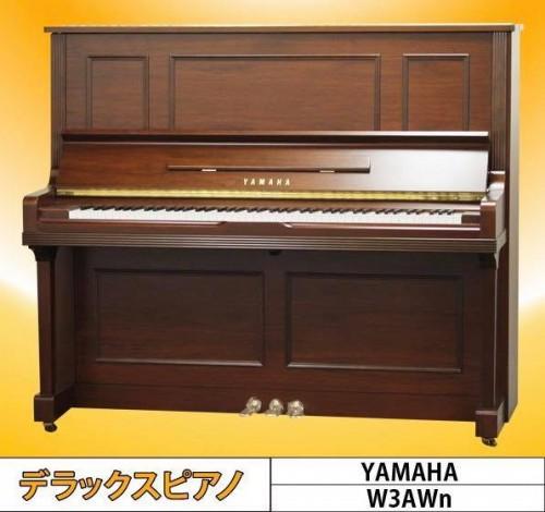 (SOLD)YAMAHA W3Awn
